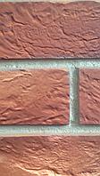 Фасадная панель Holland( серо-красный)