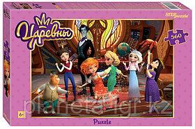 "Мозаика ""puzzle"" 560 ""Царевны"" (Мельница)"