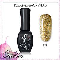 "Гель-лак ""Serebro collection"" Crystal №04, 11 мл"