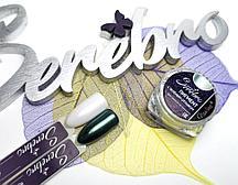 """Пигмент-втирка """"Serebro collection"""" с зелёным отливом, 0,3 г."""