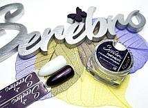 """Пигмент-втирка """"Serebro collection"""" с розовым отливом, 0,3 г."""