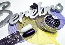 """Пигмент-втирка """"Serebro collection"""" с сиреневым отливом, 0,3 г."""