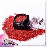 """Дизайн для ногтей """"Магия блеска"""" """"Serebro collection"""" , коллекция RED №02"""