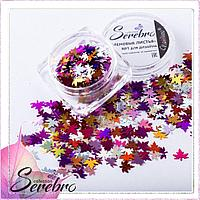 """Дизайн для ногтей """"Кленовые листья"""" №1 """"Serebro collection"""""""