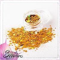 """Дизайн для ногтей """"Лазерный блеск"""" """"Serebro collection"""", цвет золото"""