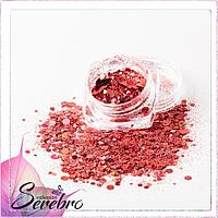 """Дизайн для ногтей """"Лазерный блеск"""" """"Serebro collection"""", цвет розовый"""