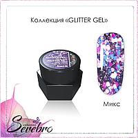 "Гель лак Glitter-gel ""Serebro collection"" (Микс голографик), 5 мл"