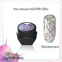 "Гель лак Glitter-gel ""Serebro collection"" (прозрачный голографик), 5 мл"