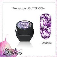 "Гель лак Glitter-gel ""Serebro collection"" (розовый), 5 мл"