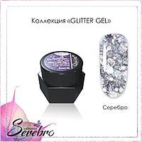 "Гель лак Glitter-gel ""Serebro collection"" (серебро), 5 мл"
