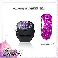 """Гель лак Glitter-gel """"Serebro collection"""" (ярко-розовый голографик), 5 мл"""