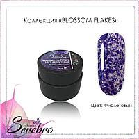 "Гель-лак Blossom Flakes №02 (Фиолетовый) ""Serebro collection"", 5 мл"