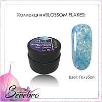 """Гель-лак Blossom Flakes №08 (Голубой) """"Serebro collection"""", 5 мл"""