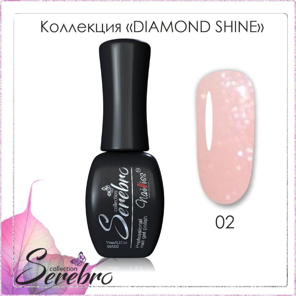 """Гель-лак Diamond Shine """"Serebro collection"""" №02, 11 мл"""