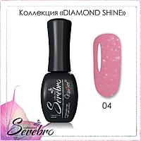 """Гель-лак Diamond Shine """"Serebro collection"""" №04, 11 мл"""