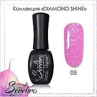 """Гель-лак Diamond Shine """"Serebro collection"""" №05, 11 мл"""
