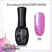 """Гель-лак Diamond Shine """"Serebro collection"""" №06, 11 мл"""