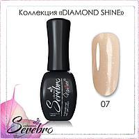 """Гель-лак Diamond Shine """"Serebro collection"""" №07, 11 мл"""