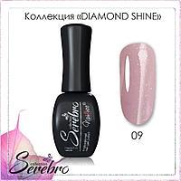 """Гель-лак Diamond Shine """"Serebro collection"""" №09, 11 мл"""