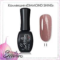 """Гель-лак Diamond Shine """"Serebro collection"""" №11, 11 мл"""