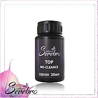 """Топ без липкого слоя (Top no-cleance) для гель-лака """"Serebro collection"""", 30 мл"""