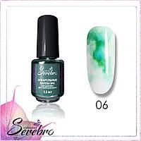 """Акварельные капли """"Serebro collection"""" №06 (морская волна), 4,5 мл"""