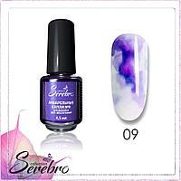 """Акварельные капли """"Serebro collection"""" №09 (фиолетовый), 4,5 мл"""