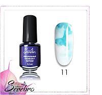 """Акварельные капли """"Serebro collection"""" №11 (синий), 4,5 мл"""