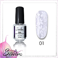 """Лак для стемпинга """"Serebro collection"""" №02 (черный), 4,5 мл"""