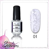 """Лак для стемпинга """"Serebro collection"""" №03 (красный), 4,5 мл"""