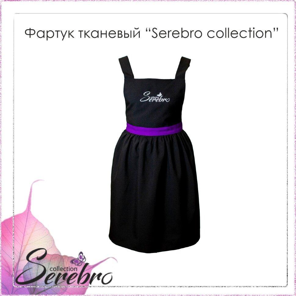 """Фартук фирменный """"Serebro collection"""" для мастера, черный (тканевый с вышивкой)"""