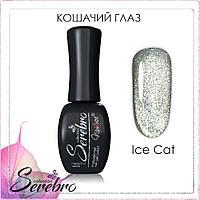 "Гель-лак Кошачий глаз ""Ice cat"" ""Serebro collection"", 11 мл"