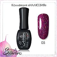 "Гель-лак ""Иллюзия"" ""Serebro collection"" №05, 11 мл"
