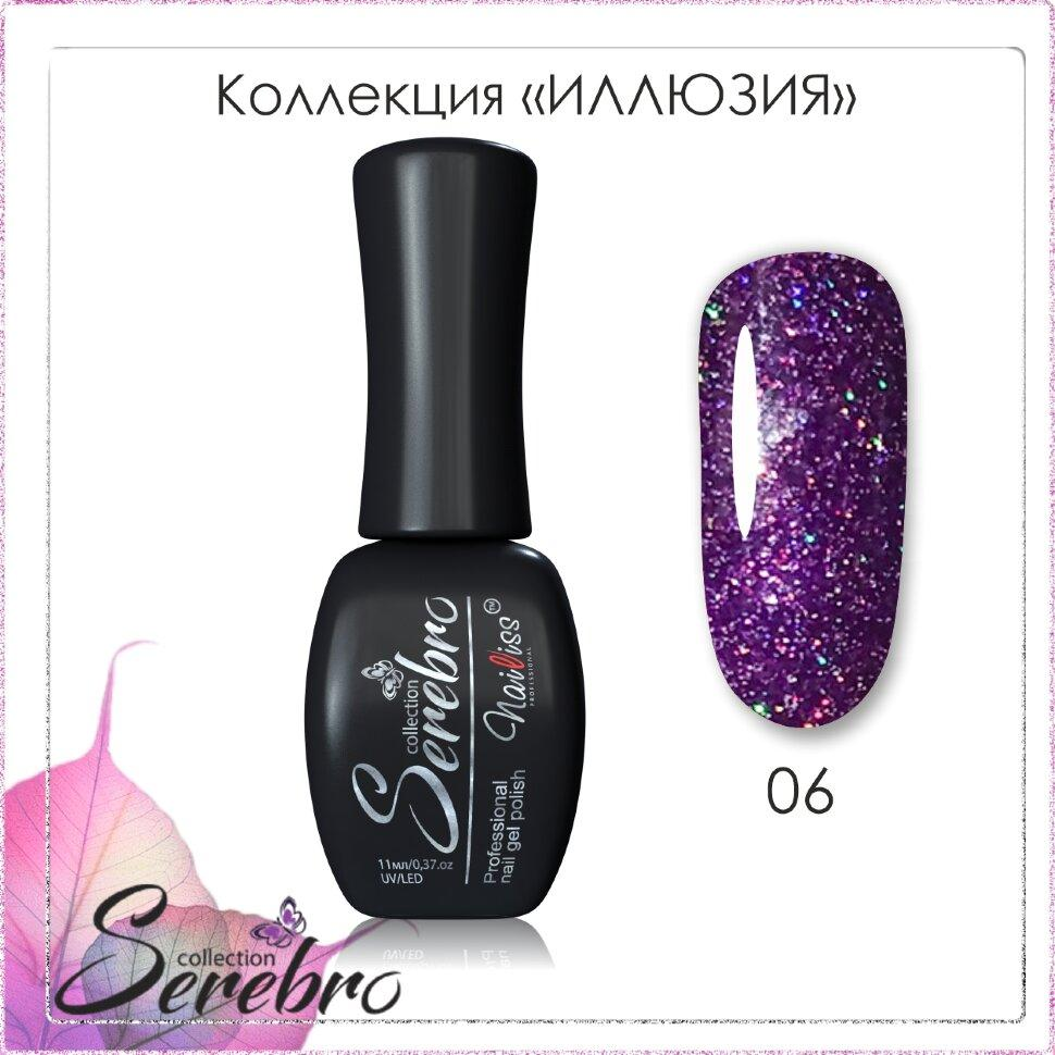 "Гель-лак ""Иллюзия"" ""Serebro collection"" №06, 11 мл"