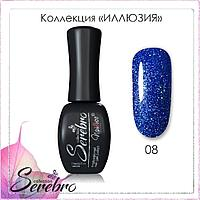"Гель-лак ""Иллюзия"" ""Serebro collection"" №08, 11 мл"