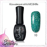 "Гель-лак ""Иллюзия"" ""Serebro collection"" №10, 11 мл"