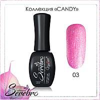 """Гель-лак """"Candy"""" """"Serebro collection"""" №03, 11 мл"""
