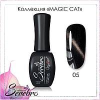 "Гель-лак Magic cat ""Serebro collection"" №05, 11 мл"