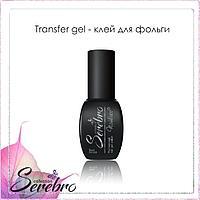 """Transfer gel - клей для фольги """"Serebro collection"""", 5 мл"""