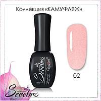 """Гель-лак Камуфляж """"Serebro collection"""" №02, 11 мл"""