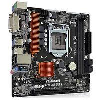 Материнская плата ASRock H110M-DGS LGA1151 INTEL H110 2xDDR4 (2133 max 32Gb) 4xSATA3 1xDVI-D 1xPCI E, фото 1