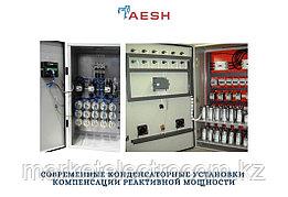 Современные конденсаторные установки компенсации реактивной мощности