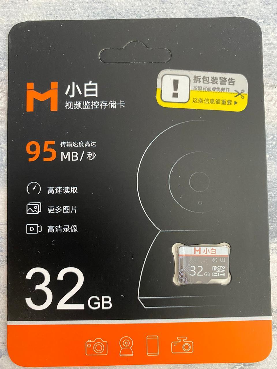 Карта памяти Xiaomi Micro SD, 32 ГБ