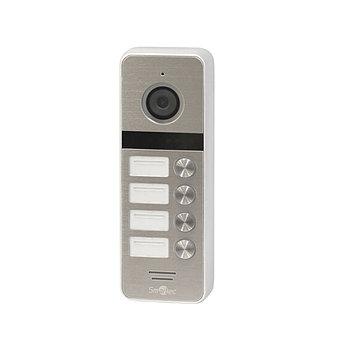 Вызывная панель видеодомофона Smartec ST-DS546C-SL