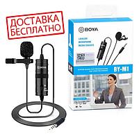 Петличный микрофон Boya BY-M1 (оригинал)