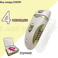Эпилятор с 4-мя сменными насадками и с регулятором мощности и сумкой Nikai NK-7681
