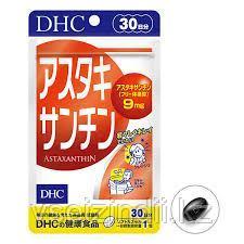 Астаксантин DHC на 30 дней