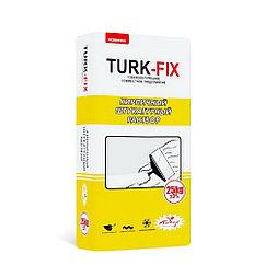 КИРПИЧНЫЙ ШТУКАТУРНЫЙ РАСТВОР TURK-FIX 25 кг.