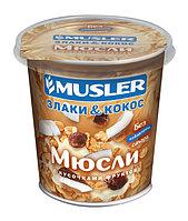"""Сухие завтраки """"Мюсли злаки и кокос"""" MUSLER, 50г."""