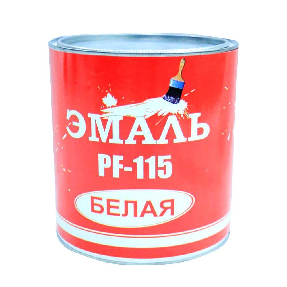 ЭМАЛЬ БЕЛАЯ ALBUS ПФ-115